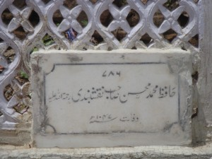 Tombstone at the noble grave of Hafiz Muhammad Mohsin Dehlavi