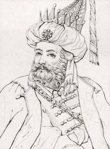 Portrait of Emperor Aurangzeb Alamgir